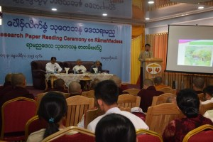 Research Paper Presentation Ceremony on Ramannadesa (photo: MNA)