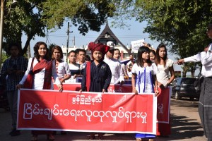 Protesters are marching in Mon State's capital Mawlamyine (Photo: MNA)
