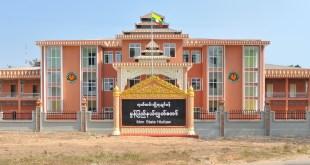 Mon State Hluttaw (Photo: Mon Hluttaw)