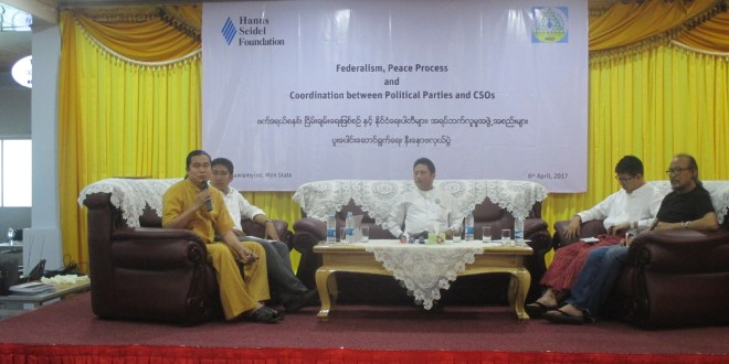 Sai Kyaw Nyunt, secretary of the political parties' faction of the UPDJC, defended the ongoing peace process negotiations during an April 6 seminar. (Photo: BNA)