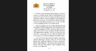March 30's announcement (copy)