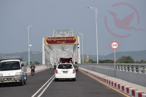 General Aung San Bridge (Bilugyun) Photo: MNA