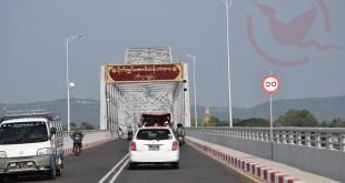 General Aung San Bridge (Bilugyun) Photo: MNA