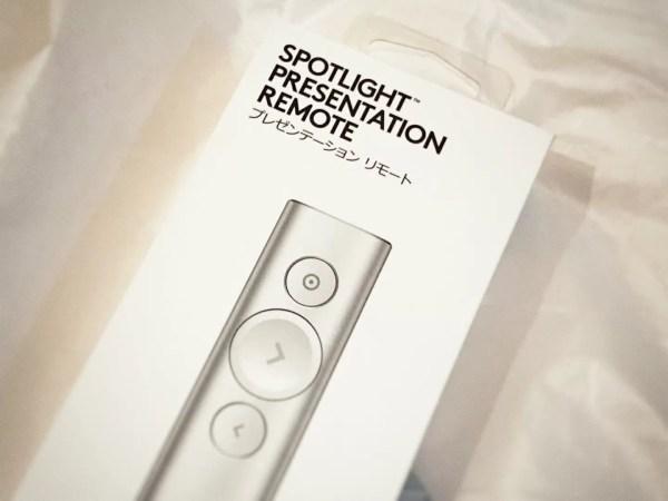 Spotligh Presentation Remote