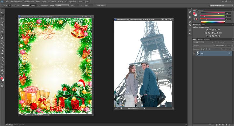 Как наложить фото на фото Вставить картинку в картинку