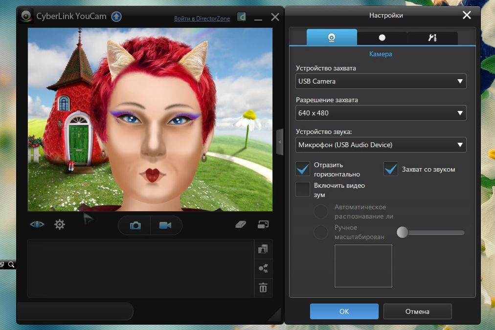 Программа для работы с вебкой работа для моделей в фотосъемке