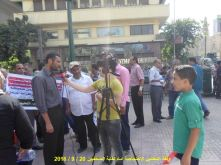 وقفة المعلمين الاحتجاجية امام نقابة الصحفيين 20 - 9 - 2016
