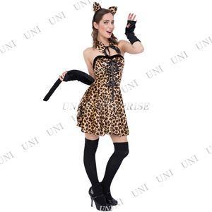 【コスプレ】CLUB QUEEN Cutie Leopard(キューティーレオパード)