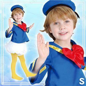 【コスプレ】802053S Child Donald – S ドナルドダック 子供用