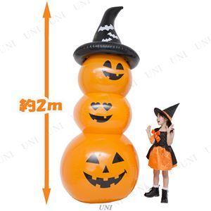 【コスプレ】Inflatable Pumpkin(インフレータブルパンプキン)