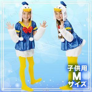 【コスプレ】95303M Mokomoko-Collection Child Donald - M ドナルドダック 子供用