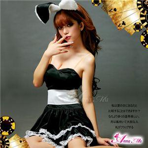 【クリスマスコスプレ】マサキ キュートなウサギさん♪黒×白サンタバニーガール z669
