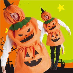 【コスプレ】だんごパンプキン
