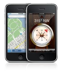 photos-software-compass-20090608
