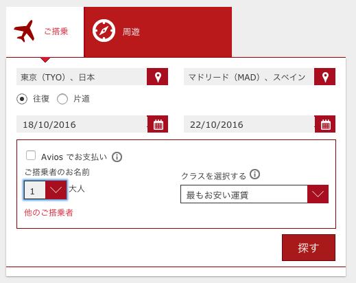 スクリーンショット 2016-04-06 22.44.59