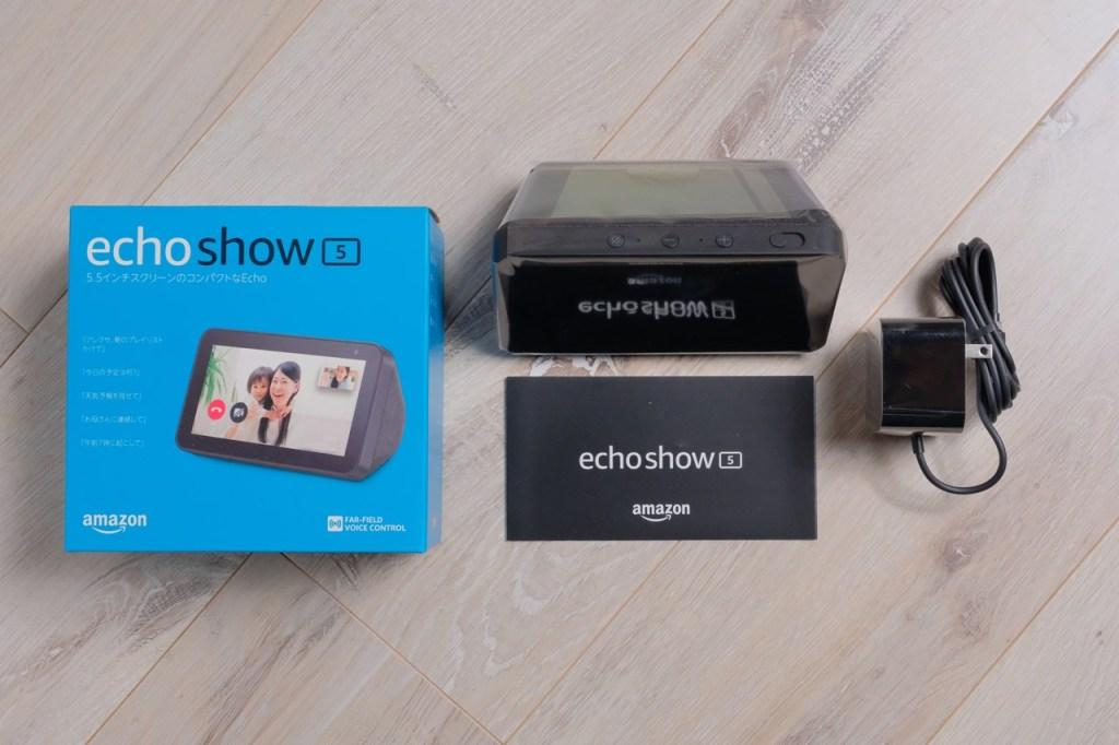 Echo Show 5,