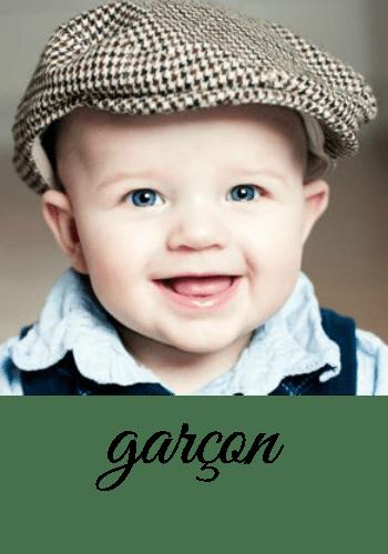 Garçon Mon Petit Vestiaire
