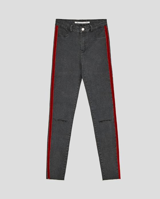 Jean taille haute bande latérale