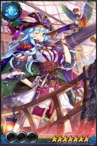 イアーソーン(古の女神と宝石の射手)