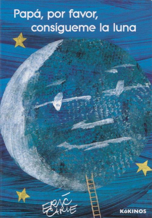 cuentos para el día del padre - papa por favor consigueme la luna