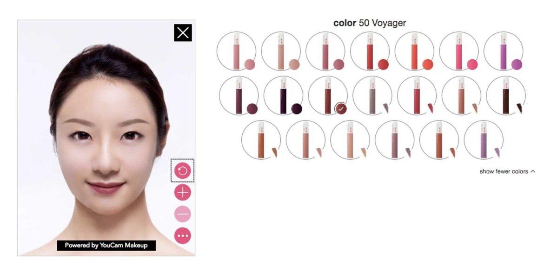 augmented reality rias