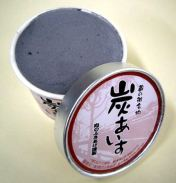 sorvete-de-carbon-helados-exoticos