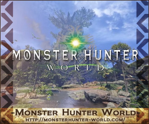 【MHW】モンスターハンターワールド