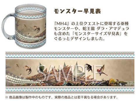 2014_0729_goods_01_l