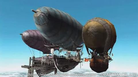 龍識船 モンスターハンターダブルクロス