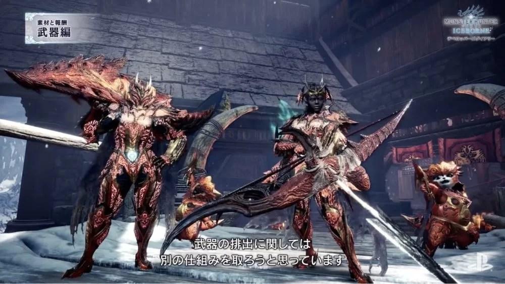 【MHW】皇金や覚醒武器で生き残ってる武器種は?【アイスボーン】