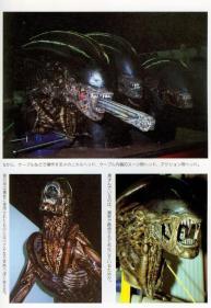 Alien heads.