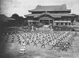 karate_shuricastle