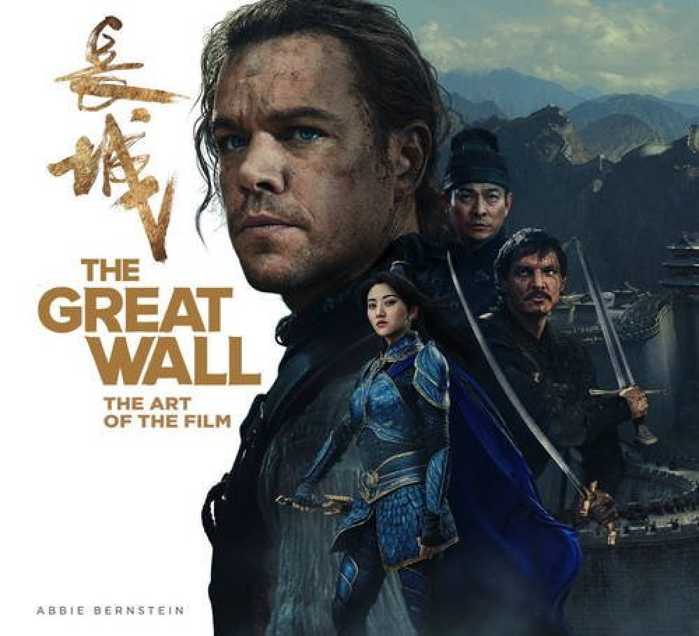 art-of-the-film-great-wall-monster-moviel