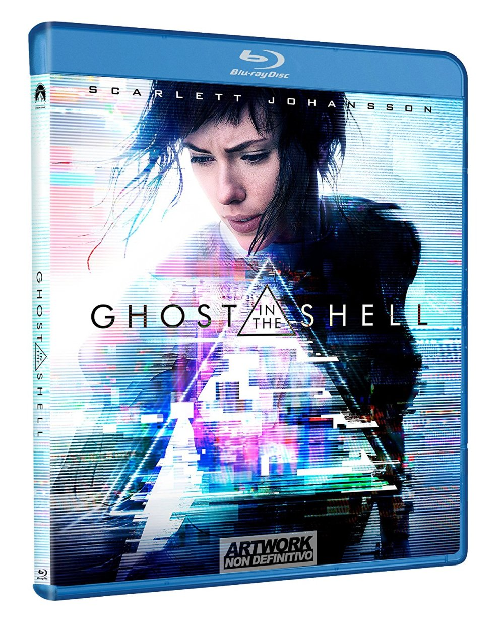 ghost in the shell 2 amazon blu ray_