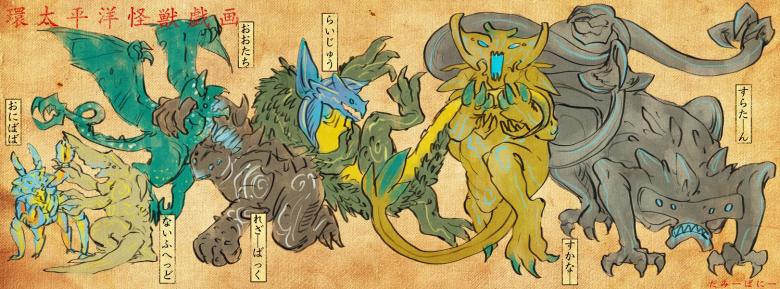 Fan art dei Kaiju giapponesi