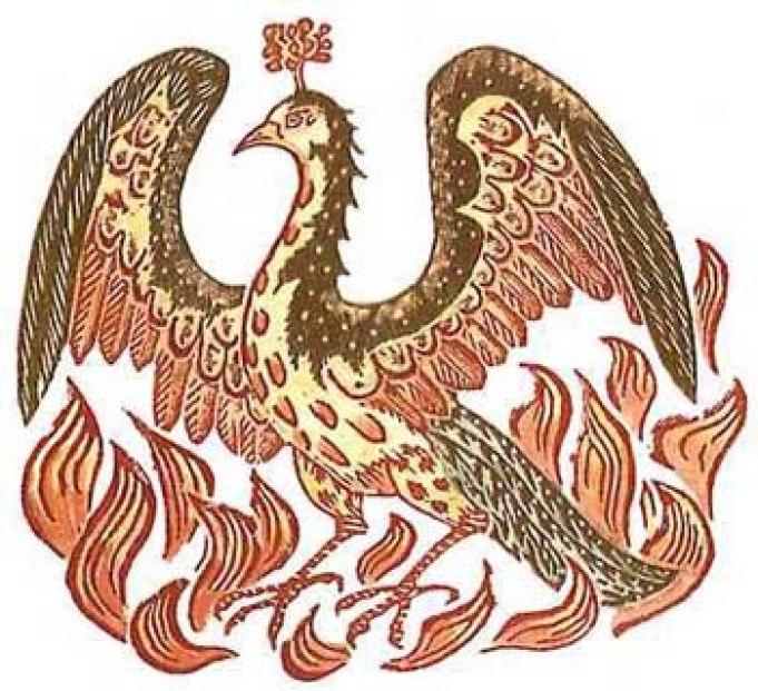 phoenix_christian.jpg