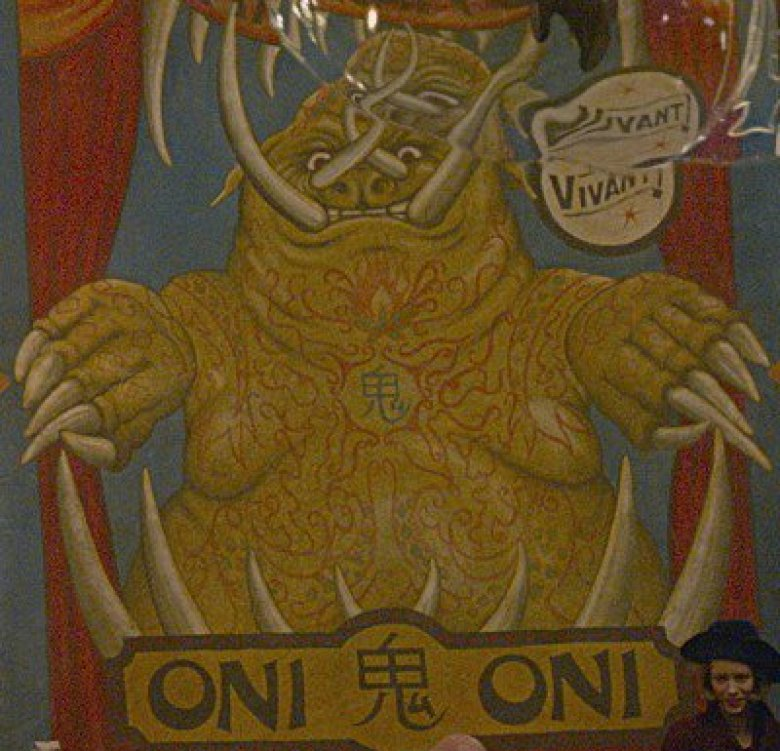 Oni al circo in Animali Fantastici