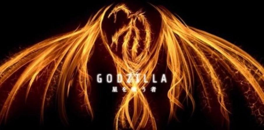 godzilla-planet-eater-netflix_Monster_Movie.jpg