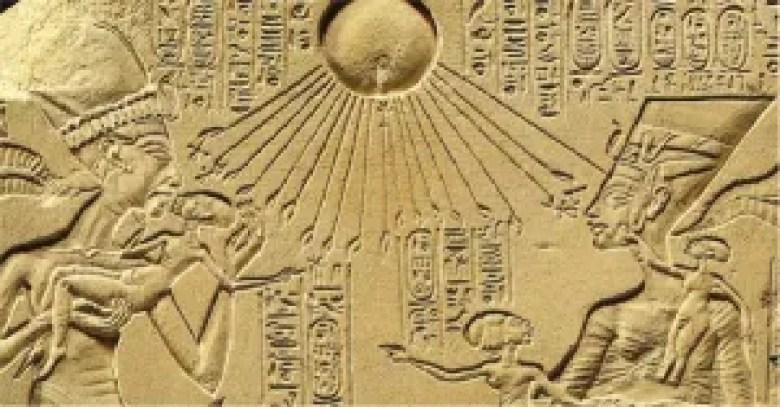 Disco solare di Aton dio egizio