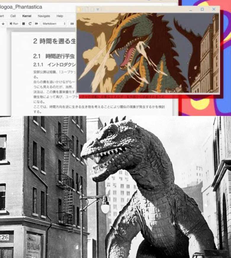 godzilla risveglio del dinosauro film