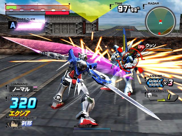Gundam Vs Gundam