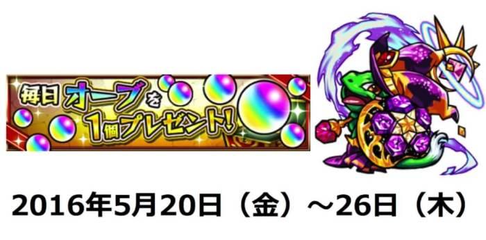 20160520-152239