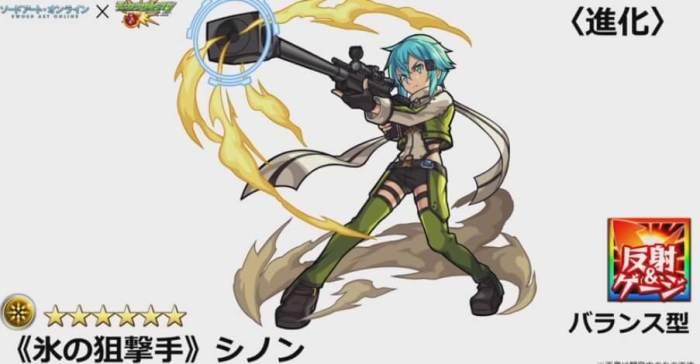 氷の狙撃手シノン