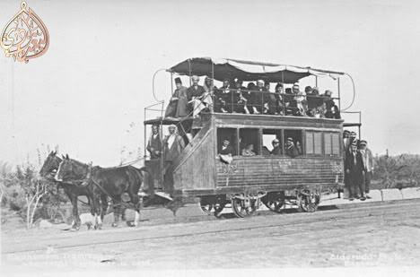 وسائل النقل والاتصال قديم ا وحديث ا