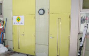 patrolroom