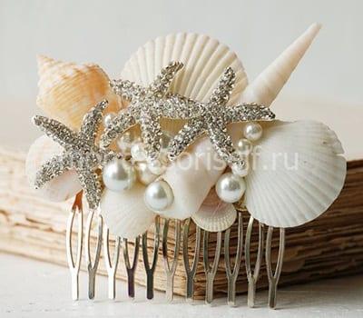 Barbell de conchas e miçangas