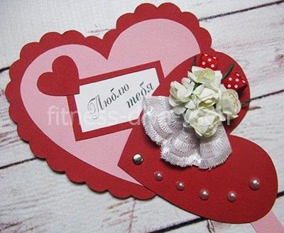Cartão na forma de um coração
