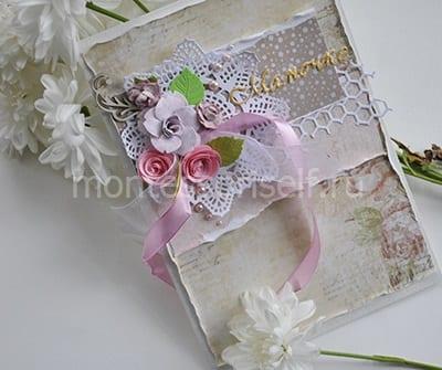 Cartão Scrapbooking para o aniversário da mamã