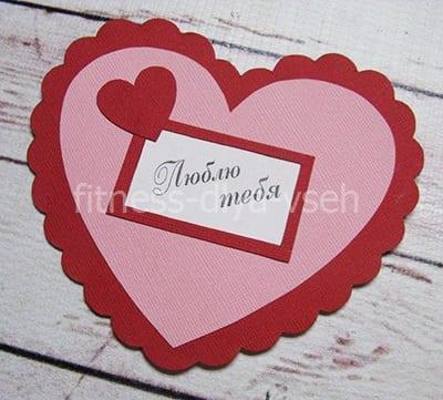 Trái tim của giấy với sự thừa nhận để yêu