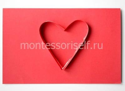 Glit Heart.